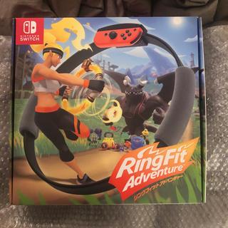 ニンテンドースイッチ(Nintendo Switch)のリングフィットアドベンチャー ダウンロード(家庭用ゲームソフト)