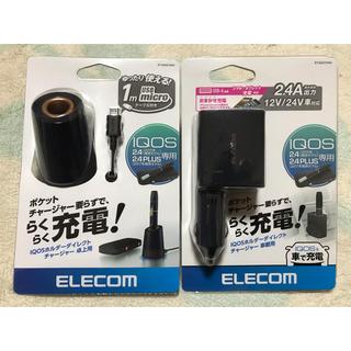 エレコム(ELECOM)の卓上用IQOSホルダー&車載用IQOSホルダーセット ELECOM  充電(タバコグッズ)