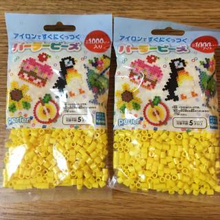 カワダ(Kawada)のパーラービーズ 黄色 2袋 新品未使用(知育玩具)