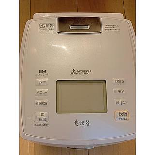 ミツビシ(三菱)の三菱IHジャー炊飯器 5.5合 NJ-VE108-W形(炊飯器)