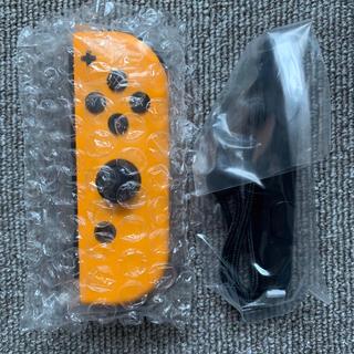 ニンテンドースイッチ(Nintendo Switch)の安価!新品NINTENDO switch ジョイコン オレンジ 右(その他)