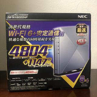 エヌイーシー(NEC)のひろりん様専用 NEC WIFI ホームルーター PA-WX6000HP 未開封(PC周辺機器)