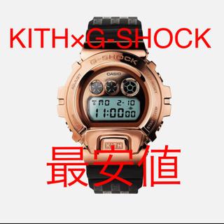 ジーショック(G-SHOCK)の山のフドウ様専用(腕時計(デジタル))