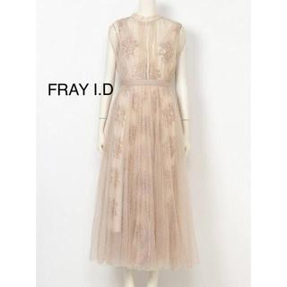 フレイアイディー(FRAY I.D)のFRAY I.D チュール&レースドレス ベージュ BEG(ロングドレス)