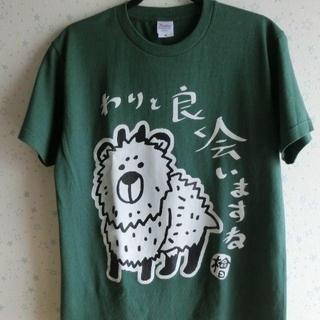 カモシカTシャツ(アイビーグリーン)(Tシャツ/カットソー(半袖/袖なし))
