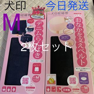 デニムらくばきパンツ妊婦帯 おなか支えベルト妊婦帯 新品 2枚(マタニティ下着)