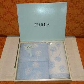 フルラ(Furla)の【大幅割引】FURLAタオルセット(タオル/バス用品)
