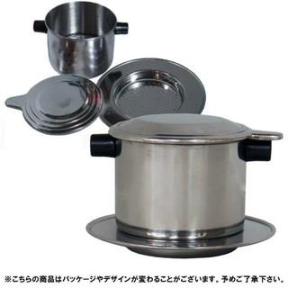 カルディ(KALDI)のベトナム式 コーヒードリッパー 1カップ用(コーヒーメーカー)