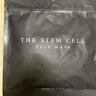 THE STEAM CELL