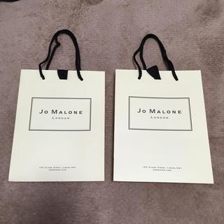 ジョーマローン(Jo Malone)の未使用袋 Jo MALONE 2枚セット(その他)