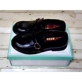 アシナガオジサン(あしながおじさん)のby あしながおじさん  ローファー  24.5cm(ローファー/革靴)