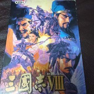 Koei Tecmo Games - PC用ゲームソフト 三國志8