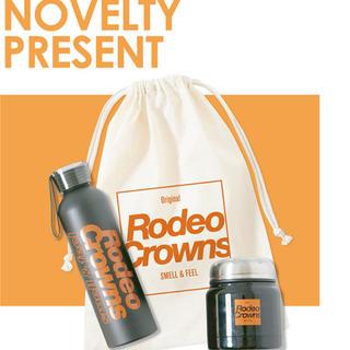 ロデオクラウンズ(RODEO CROWNS)のロデオクラウン ノベルティセット(ノベルティグッズ)