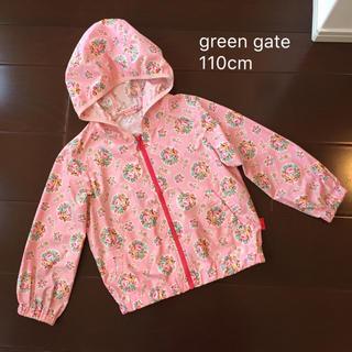 ユニクロ(UNIQLO)のユニクロ green gate  限定花柄パーカー 110cm(ジャケット/上着)