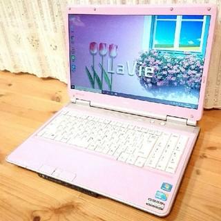 エヌイーシー(NEC)の【くぅ~様専用・NEC LL550/W】返品保証!高速i3&オフィス&DVD搭載(ノートPC)