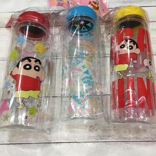 クレヨンしんちゃん ウォーターボトル 3種類セット(キャラクターグッズ)