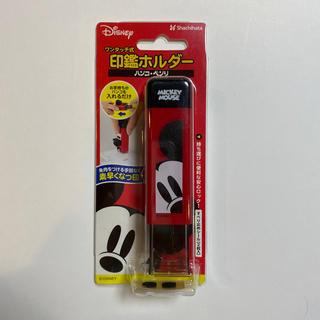 Disney - 【非売品】ワンタッチ式 印鑑ホルダー