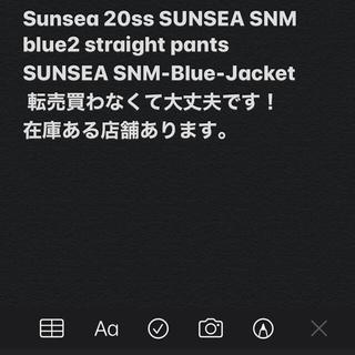 サンシー(SUNSEA)のSUNSEA (テーラードジャケット)