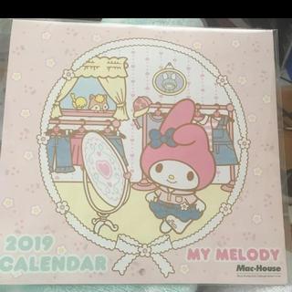 マイメロカレンダー(カレンダー)