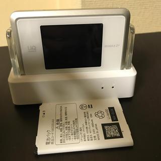 エヌイーシー(NEC)のuqwimax  wx03 クレードル付き(PC周辺機器)
