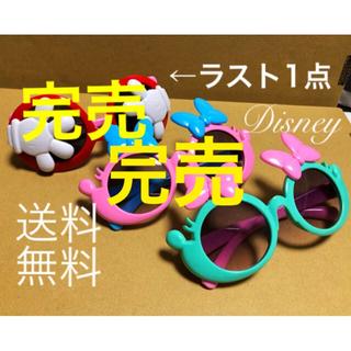 ディズニー(Disney)のミッキー ミニーちゃん サングラス メガネ(サングラス)