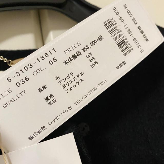 Debut de Fiore(デビュードフィオレ)のDebut de Fiore◆レディノーカラーコート◆36 Sサイズ◆新品 レディースのジャケット/アウター(ロングコート)の商品写真