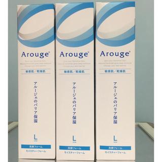 アルージェ(Arouge)のアルージェ モイスチャーフォームL200mlx3本(洗顔料)
