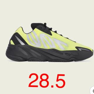 アディダス(adidas)のYeezy Boost 700 MNVN  GREEN(スニーカー)