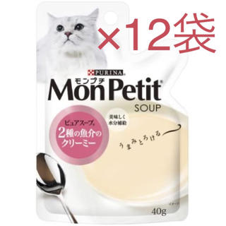 Nestle - モンプチ 猫用 キャットフード ピュアスープ 2種の魚介のクリーミー 40g