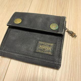 ポーター(PORTER)のポーター PORTER 財布(折り財布)
