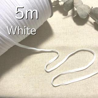 グンゼ(GUNZE)のウーリースピンテープ 白 5m(その他)