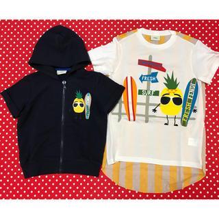 フェンディ(FENDI)の専用 FENDI Burberry おまとめ(Tシャツ/カットソー)