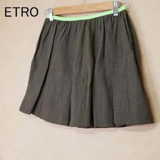 エトロ(ETRO)のETRO エトロ 40 麻主体 イタリア製 ミニスカート(ひざ丈スカート)