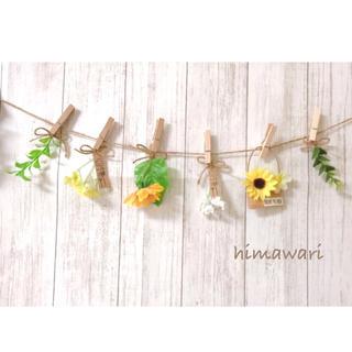 ひまわり1.ひまわり造花ガーランド♡スワッグ♡ドライフラワー観葉植物、雑貨(ドライフラワー)