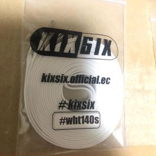 アトモス(atmos)のkixsix waxed シューレース 140 白 キックスシックス (その他)