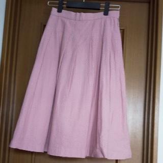 クチュールブローチ(Couture Brooch)のミモレ丈スカート(ロングスカート)