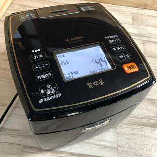 ミツビシ(三菱)の三菱 IH ジャー炊飯器 NJ-KSX104-K  送料込み(炊飯器)