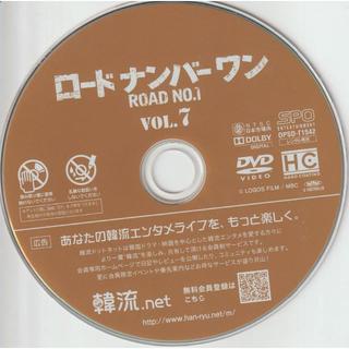 ロードナンバーワン VOL.7 [DVD-ディスクのみ](TVドラマ)