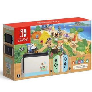 ニンテンドースイッチ(Nintendo Switch)の新品 Nintendo Switch 本体 あつまれどうぶつの森 同梱版 セット(携帯用ゲーム機本体)