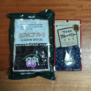 プルーン 500g  ブルーベリー 65g  ドライフルーツ(フルーツ)