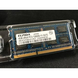 DDR3 4GBメモリ 1枚  ELPIDA純正 JAPAN(PCパーツ)
