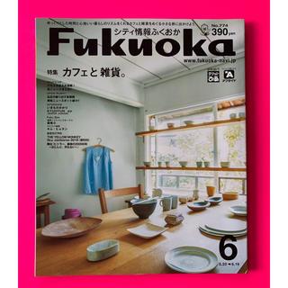 スーパージュニア(SUPER JUNIOR)のFukuoka キュヒョン 雑誌(アート/エンタメ/ホビー)