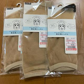 シマムラ(しまむら)のプチプラのあや 素足風ソックス3枚セット(タイツ/ストッキング)
