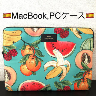 UNITED ARROWS - WOUF MacBook sleeve PCケース 13inch 果物柄