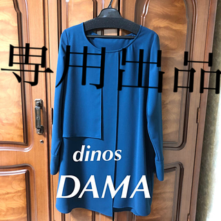 ディノス(dinos)のトップス(シャツ/ブラウス(長袖/七分))