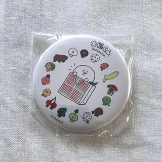 大福くん 缶バッジ(バッジ/ピンバッジ)