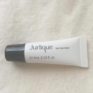 ジュリーク(Jurlique)のジュリーク リップバーム(リップケア/リップクリーム)
