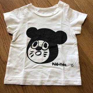 ネネット(Ne-net)のNe-net Tシャツ 80㎝(Tシャツ)