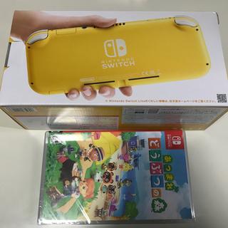 ニンテンドースイッチ(Nintendo Switch)のスイッチライト イエロー どうぶつの森(家庭用ゲーム機本体)