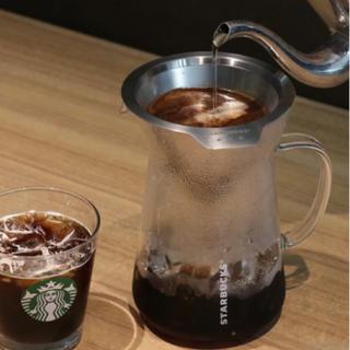 スターバックスコーヒー(Starbucks Coffee)のステンレスコーンフィルター(調理道具/製菓道具)